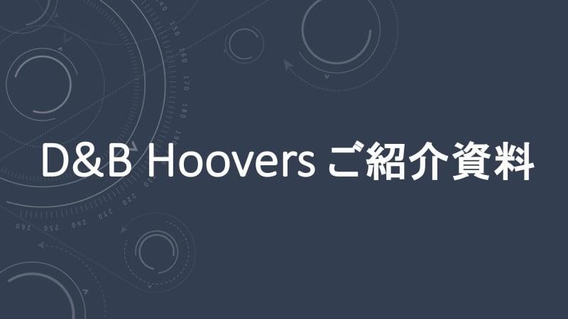 ebookスライド【改訂版】ご紹介資料