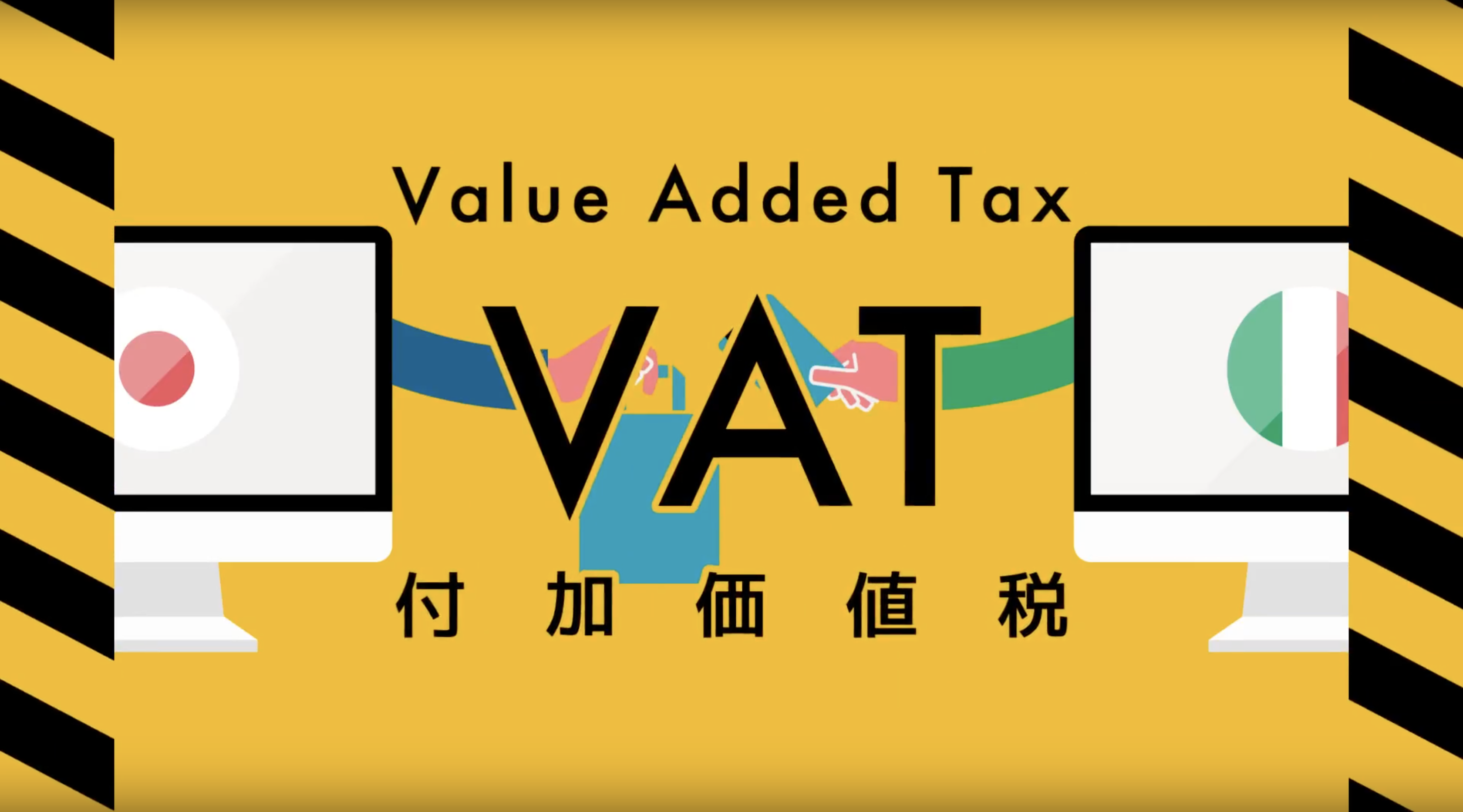 VAT_image.png