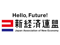 所属団体_新経済連盟_ロゴ