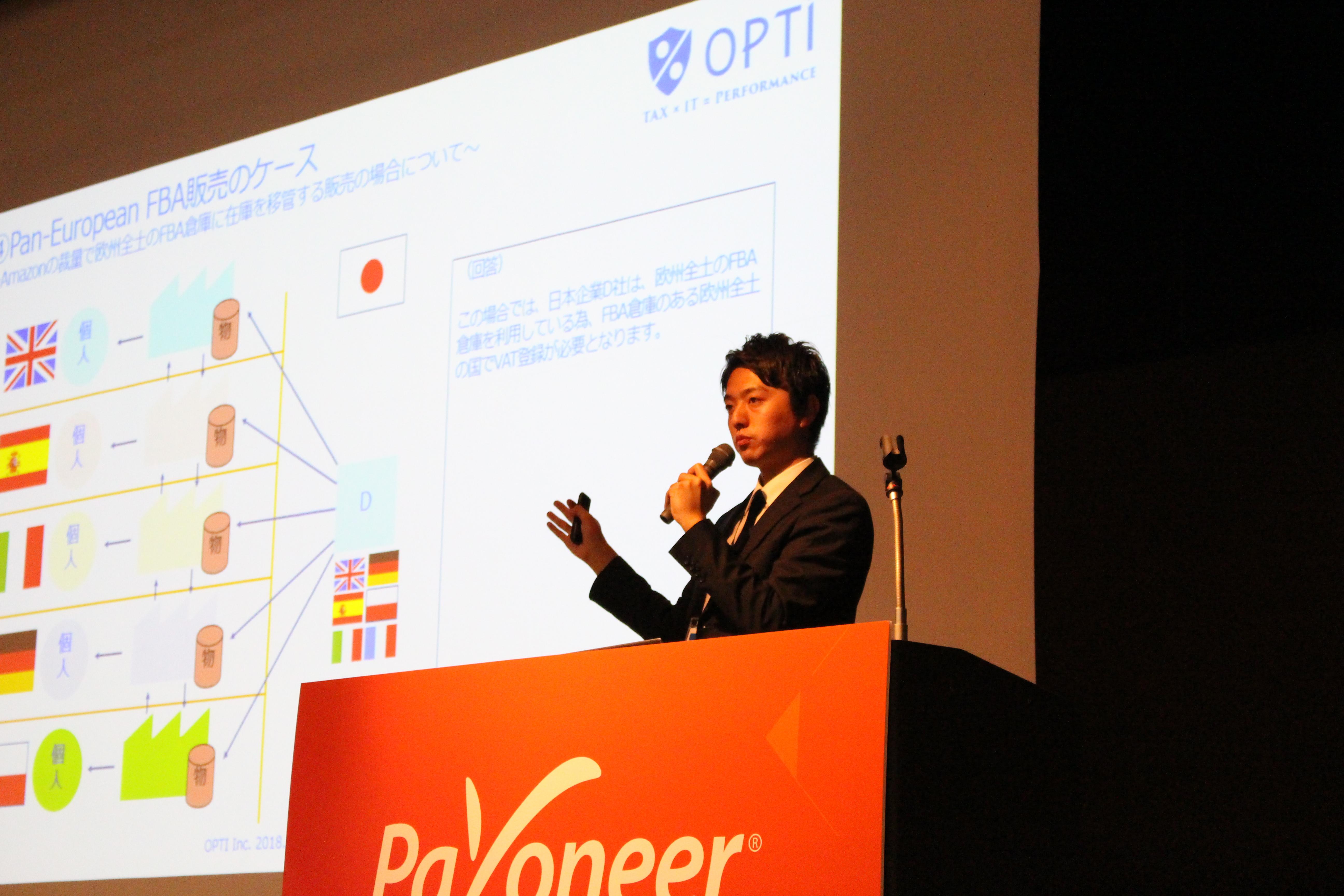 payoneer_forum_2020